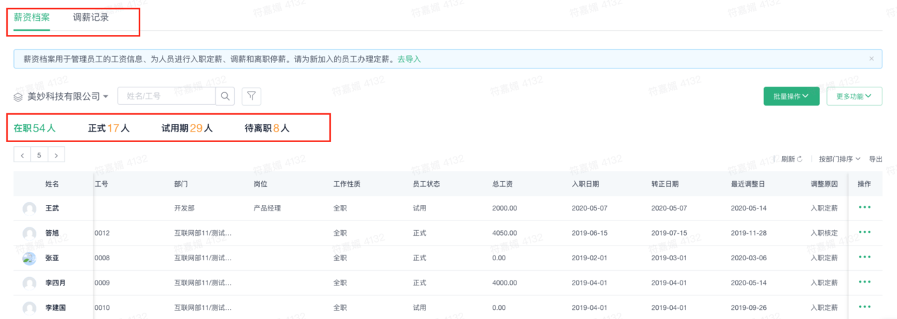 Screenshot 2020-06-07 at 12.50.08 PM