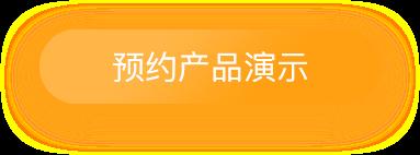 3c245e48-9ebc-444a-bc2b-9bc596ef236c